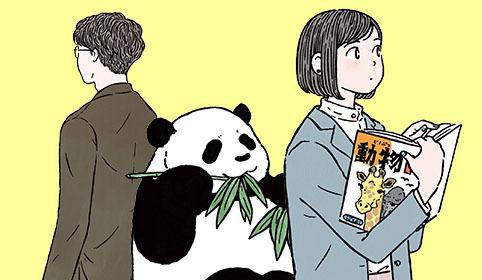 【突然ですがクイズです!】パンダの尻尾は黒色? 白色?