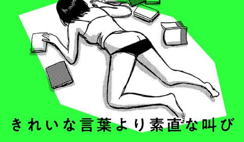 ネットで買ったのは、武富士のCMをイメージしたダンスシューズ。