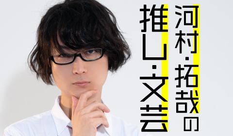 【問題】第163回芥川賞受賞作であるクイズがテーマの小説は?