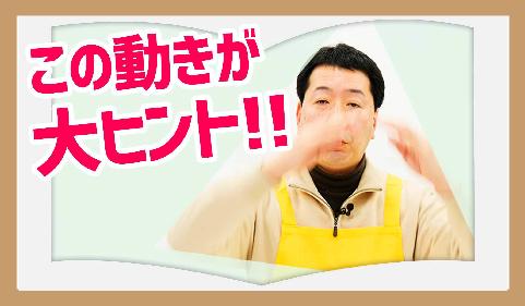BundanTV編集長が語る「あるスゴウデ書店員」の実力!