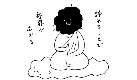 1st緊急事態宣言では日本がゴッサムシティと化したが……