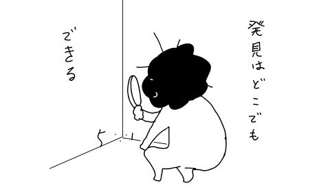 映画『八甲田山』は最高だが、撮影現場はヤバかったらしい。