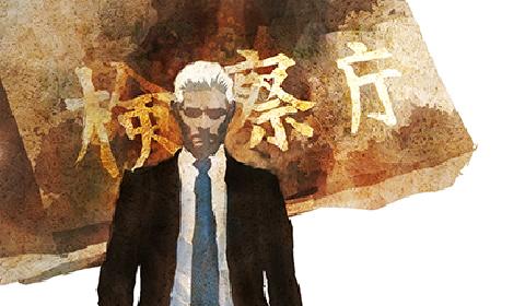 元新聞記者によるリアリティ溢れる検察ミステリー!