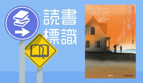 ネビュラ賞・世界幻想文学大賞の受賞作も入った超傑作短編集!