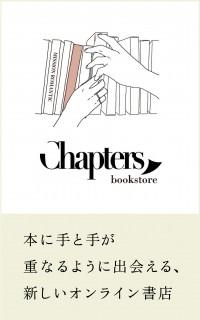 書店ご紹介!